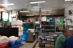 Tung Po kitchen area
